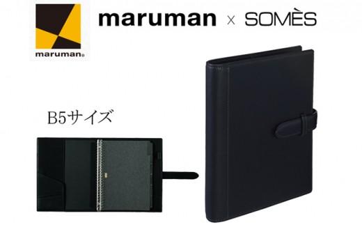 [№5809-2245]マルマン ソメス maruman somes B5 バインダー 革製 ファイル ノート ジウリス 26穴 ブラック