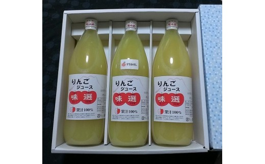 I-112 りんごジュース 6本入