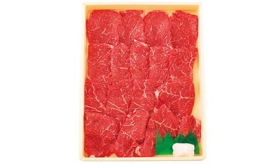 K530 長崎和牛ヘルシーカルビ焼肉【600pt】