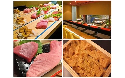 CL01:金鮓のお食事券と赤ウニ・本マグロ(トロ)の豪華セット