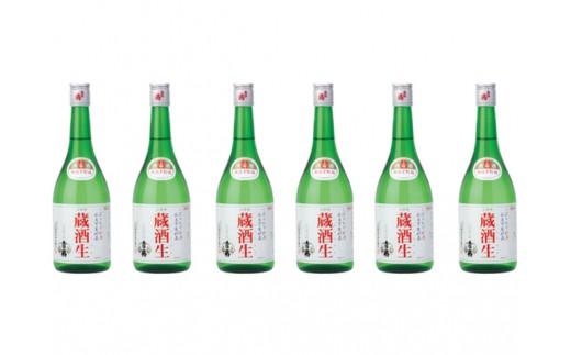 D-10◆土佐鶴〈期間限定品〉「蔵酒生」1ケース6本入り