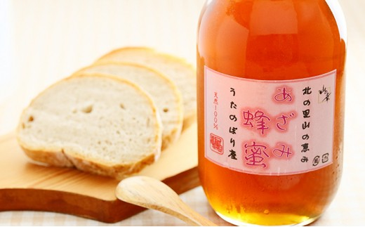 [№5708-0471]北海道幻の味わい あざみはちみつ1.2kg