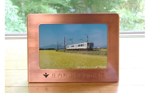 【B-752】銅製フォトスタンド
