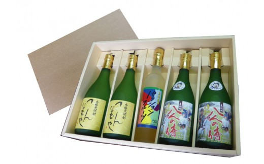 【B2-015】焼酎リキュールセットT2H2P(麦、麦、リキュール)5本セット