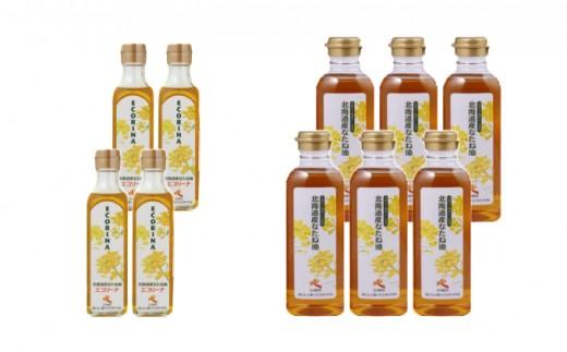 [№5891-0236]北海道なたね油ギフト10本入り