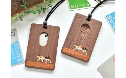木製パスケース/三毛猫