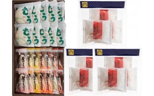 むう・笹かまぼこ(真空包装)5種詰合せ、どらぼこ3個入×3袋セット