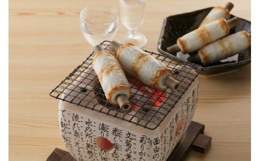 竹かま調理イメージ