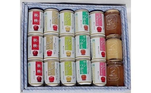 [L07]長野県産りんご缶ジュース詰め合わせギフトセット
