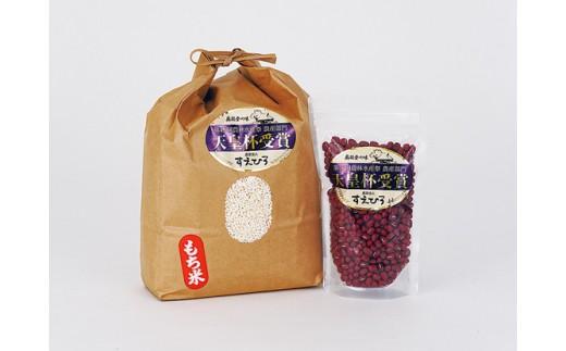 【A128】珠洲赤飯セット