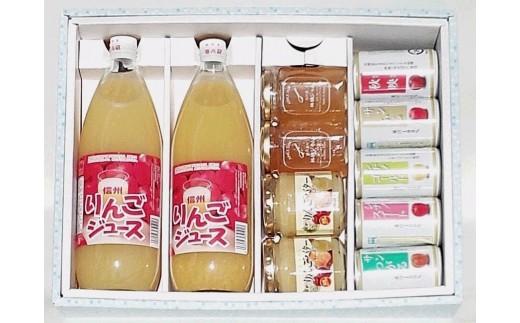 [G08]長野県産りんごジュース詰め合わせギフトセット