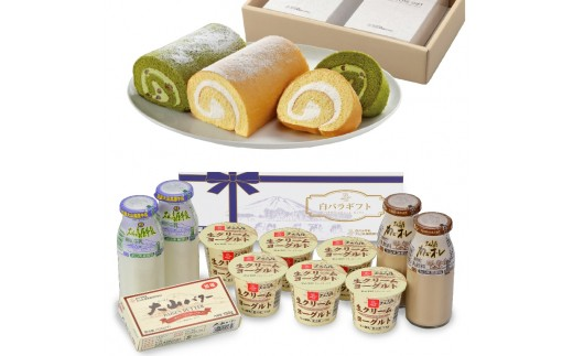 314大山乳製品セットとロールケーキと抹茶ロールケーキ
