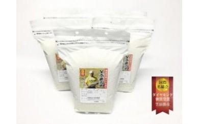南魚沼産笠原農園米 コシヒカリ真空パック 10kg