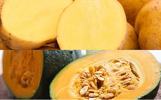 [№5724-0201]≪厳選≫幻のじゃがいもインカのめざめ約5kgとかぼちゃ2玉