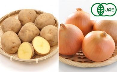 [№5749-0252]小笠原農園 有機栽培じゃがいも5kgと玉ねぎ4kgセット