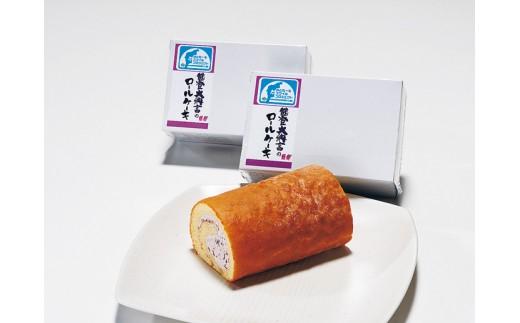 【A142】能登大納言のロールケーキ