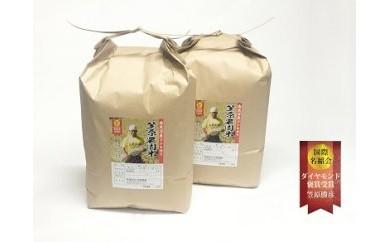 南魚沼産笠原農園米 コシヒカリ玄米 10kg