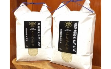 新米!!H30年産「南魚沼産コシヒカリ」桑原農産のお米 10㎏