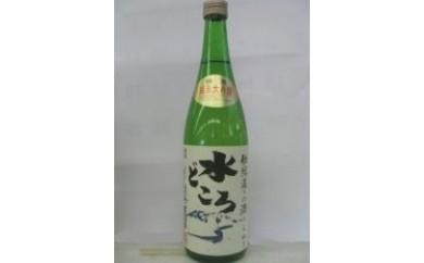 純米大吟醸「うちぬき水どころ」720ml