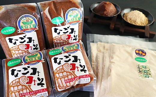 B)幻の大豆「小糸在来(R)」のなごみ味噌3kg&きな粉