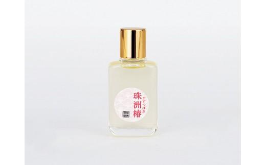【A156】珠洲椿 椿オイル