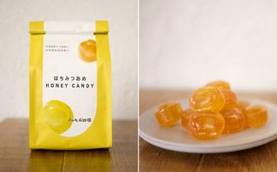 [№5749-0250]ナルセ養蜂場 北海道産はちみつ飴10袋