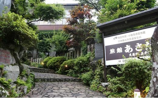 [№5862-0662]5月申込限定 名物お豆腐料理と猪鍋付き大山詣りの旅3名様宿泊券