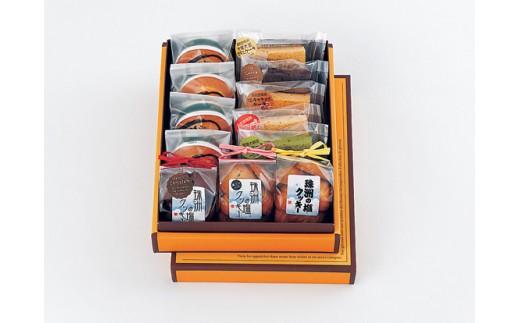 【A144】シュークルグラスおすすめ焼き菓子セット
