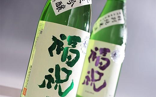 B)名水仕込み日本酒 「福祝」特別純米・純米吟醸