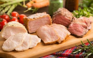 [№5545-0077]牛と鶏と豚のロースト食べ比べ 計600g ◆ソース付き