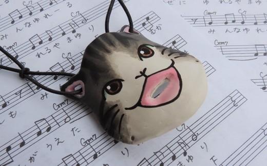 猫のハナリナ ~鼻で吹くオカリナ~