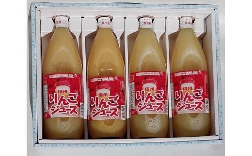 [O06]長野県産りんご瓶ジュース詰め合わせギフト
