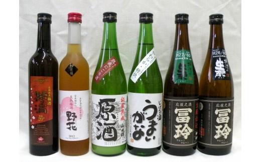 C-23 鳥取県の美味しい酒 日本酒・梅酒 6本セット
