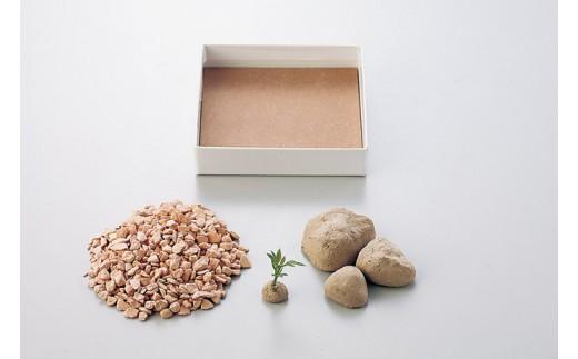 【A153】珪藻土チップ箱庭キット