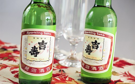 B)名水仕込み日本酒 「吉壽」発泡清酒6本セット