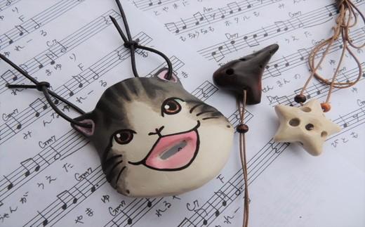 猫のハナリナ+星型とオカリナ型のペンダント