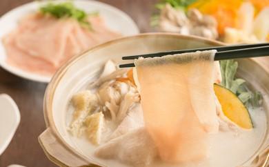 [№5545-0088]【奈良県産】飛鳥鍋セット 大和鶏肉250g ◆スープ付き