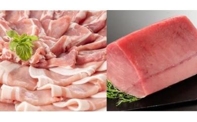 お子様大満足セット!大分県産豚肉ロース・バラ肉(しゃぶしゃぶ用)&国産天然マグロの赤身セット 急速冷凍して新鮮なままお届けします