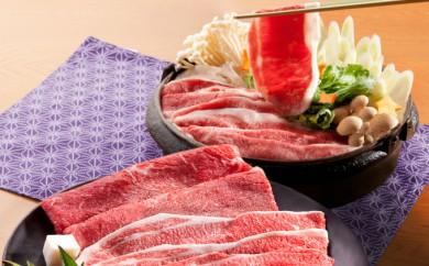 [№5545-0081]【奈良県産】大和牛バラ肉 750g  ◆すき焼きタレ付き