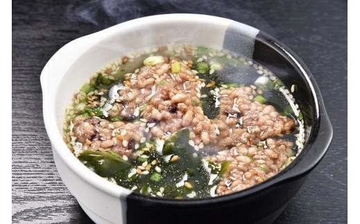 古代米おこげのわかめスープ