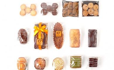 [№5931-0087]朝霞の名店パティスリーオランジュの焼き菓子14点詰合せ