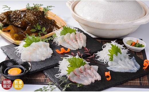 【D24】本クエ・マハタ・トラフグ・マダイ・ヒロメ(東紀州特産の海藻)・5種類の刺身