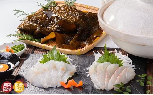 【C40】本クエ・マダイ・ヒロメ(東紀州特産の海藻)・3種類の刺身
