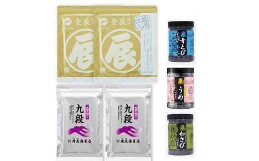 010-027 有明産1番摘み焼/味のりセット