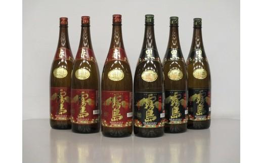 ML-8302_霧島酒造プレミアム赤・黒一升瓶6本セット