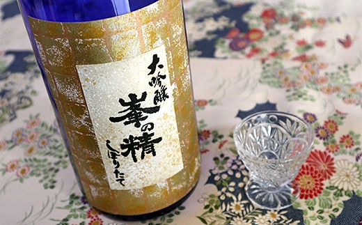 D)名水仕込み日本酒 「峯の精」大吟醸しぼりたて 1800ml