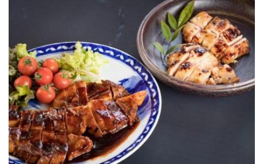 創業大正九年 日本料理 小伴天 碧南醸し肉セット