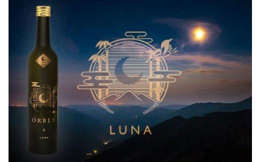 A30-209 洋食に合う日本酒『ORBIA LUNA (オルビアルナ) 』