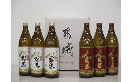 MK-8302_霧島酒造プレミアム赤・白セット