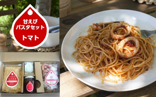 [A-16]甘えびパスタセット(トマト)